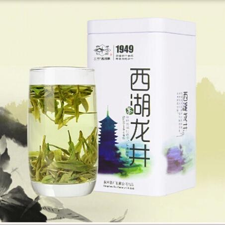 refined chinese famous green tea dragon well tea 50g xi hu long jing 2014 spring organic longjing cha slimming  lose weight<br><br>Aliexpress