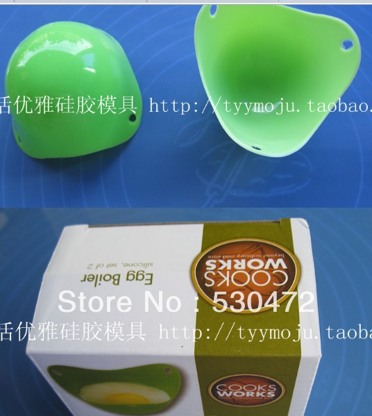 Wholesale /retail,free shipping, 2 pcs/lot boxed silica gel egg boiler kitchen supplies high temperature resistance(China (Mainland))