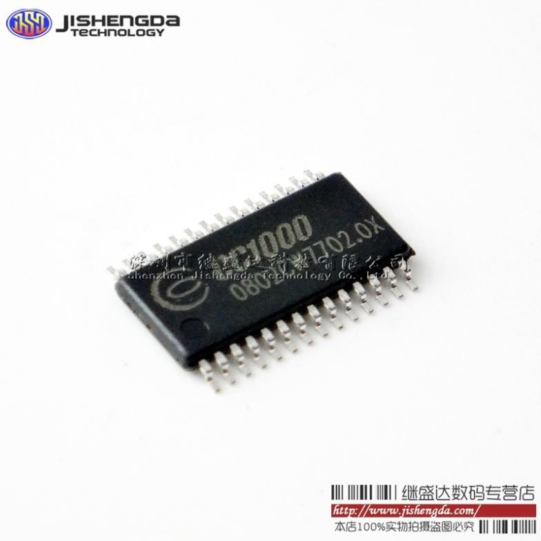 CC1000PWR CC1000 TSSOP28 wireless radio frequency communication chip(China (Mainland))