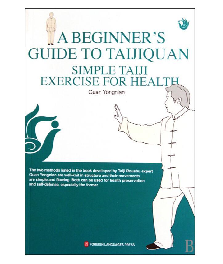 Free shipping simple Taijiquan regimen (Fu Guangpan) (English version) genuine books crib books<br><br>Aliexpress