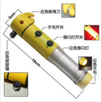 Четыре в одном предупреждение молоток безопасности побег фонарик пояса магнит жизни - молоток автомобиля