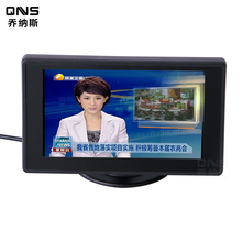 Car 43 -inch flat screen high-definition TFT LCD car reversing small display image with AV video input(China (Mainland))