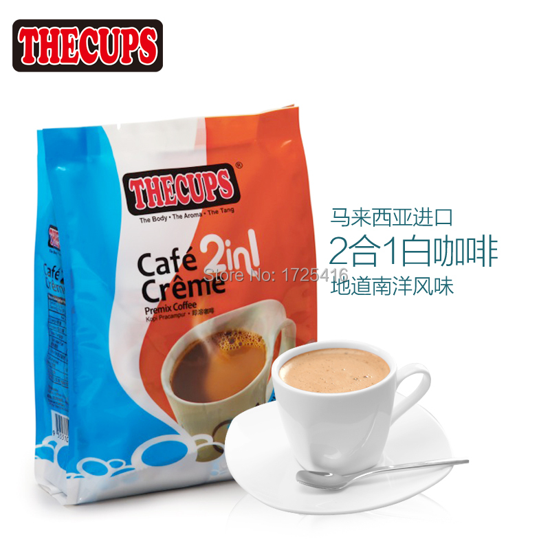 DE karp 2 in 1 instant coffee of Malaysia imports instant coffee without sugar 240 g