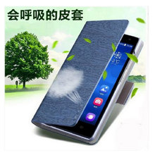 Buy SONY Xperia V Lt25i Cover Wallet Senior PU Leather Case SONY Xperia V Lt25i Mobile Phone cases Cover ID Slot case for $3.05 in AliExpress store