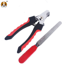 1 Files + 1 Clipper  Dog Nail Clippers sets for  Medium and Large Dogs  Pets Accessories and Good Products for Dog HP602