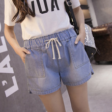 2016 New Elastic Fat Mm Casual Pants Female Waist Loose Size Haren Denim Shorts Wide Leg Pantswomen Jeans