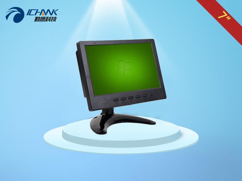 iChawk B070JN-ABHUV/7 inch HD LCD monitor/portable LCD monitor/HDMI 1080P IPS panel monitor/1024x600 Multi interface display;<br><br>Aliexpress
