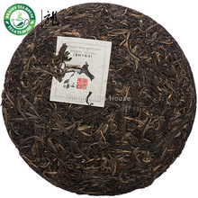 Mang Fei Ancient Tree Mengku Pu erh Tea 2012 500g Raw