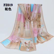 new arrival 2017 spring and autumn chiffon women scarf geometric pattern design long soft silk shawl 004(China (Mainland))