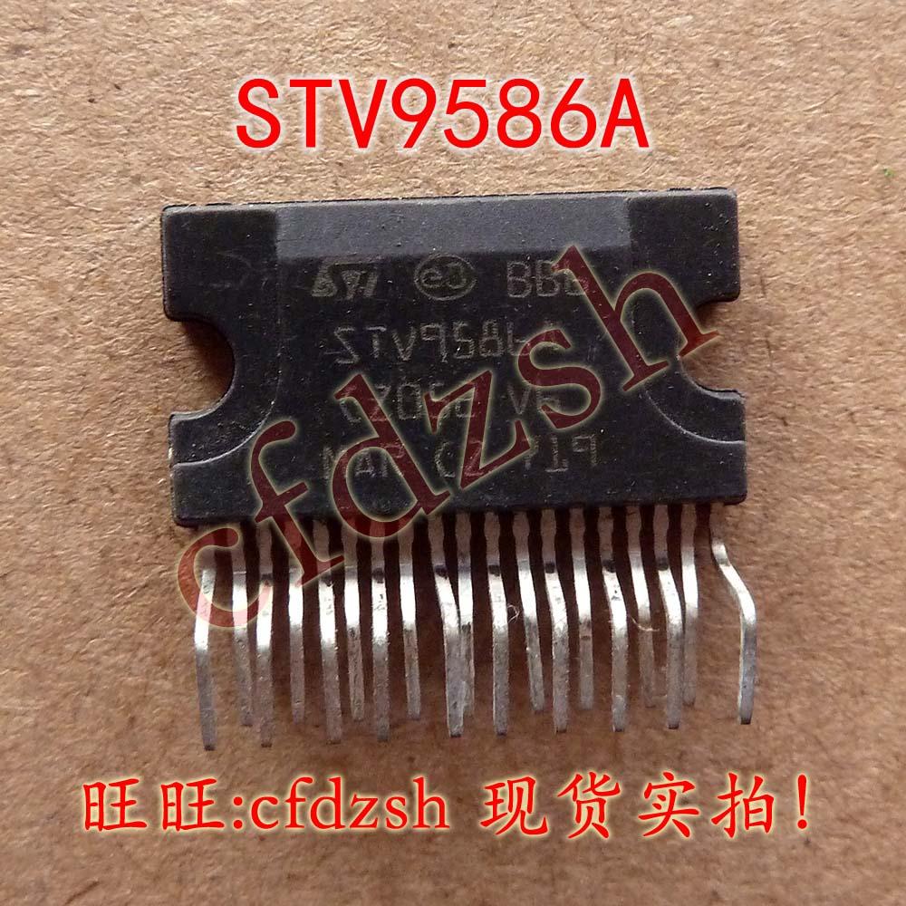 Free shipping STV9586 STV9586A video chip(China (Mainland))