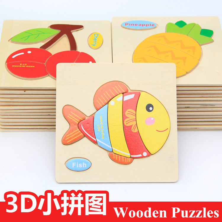 15*15*1cm Cartoon Fruit Animals Plant 3D Wooden Children Puzzles Early Education Puzzles Educational Toys & Hobbies PY153(China (Mainland))