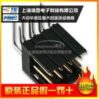 The 826470-8 connectors<br><br>Aliexpress