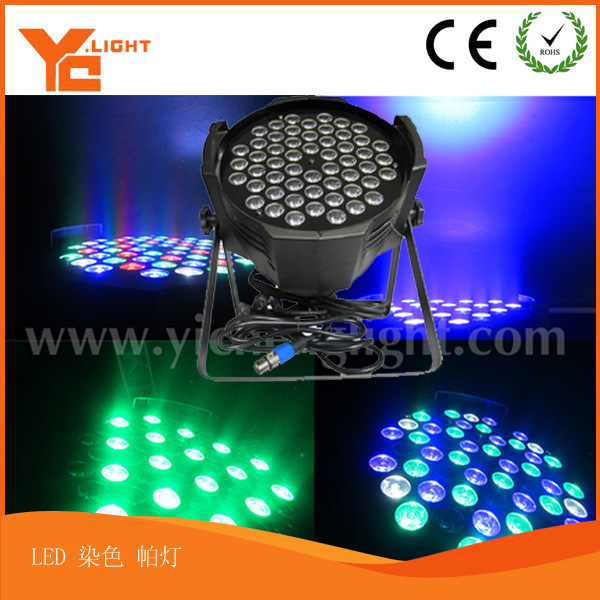 Stage Lighting Equipment Direct stars Par Par led54 bar lights wedding show props(China (Mainland))