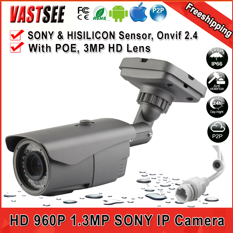 Фотография IP Camera ONVIF2..4 POE 960P Outdoor waterproof IP66 security CCTV 2.8-12mm varifocal lens P2P Night Vision cameras de seguranca