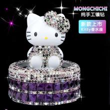 Hello Kitty Ktmao diamond crystal ornaments cartoon car perfume seat Ms. - Hangzhou jinxin auto supplies co., LTD store