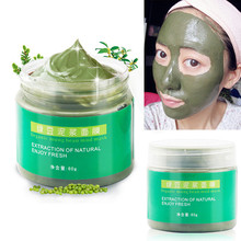 Hot Face Cleansing Mung Bean Mud Peeling Acne Blackhead Treatment Mask Remover Contractive Pore Whitening Hydrating Care Creams(China (Mainland))