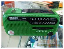 Wholesale – DEGEN DE13 FM AM SW Crank Dynamo Solar Emergency Radio World Receiver