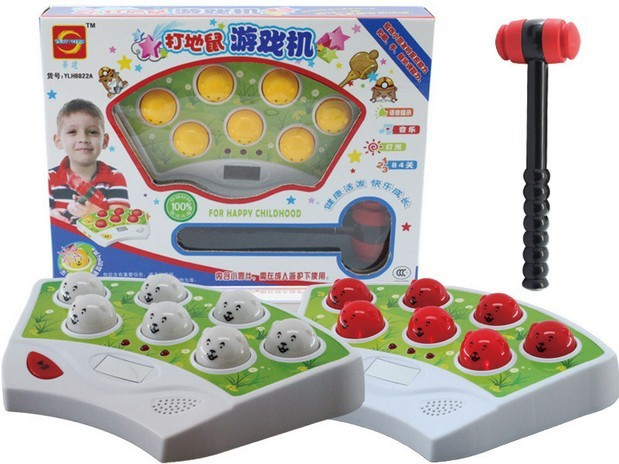 Early Childhood Educational Toys : Large ratatouille video game playing to baby infants and