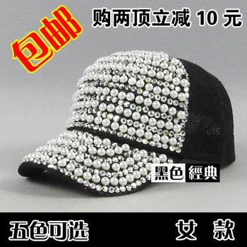 Free shipping 2013 Summer  New Fashion Cool women's pearl sparkling diamond Bling baseball mesh  truck cap High quality