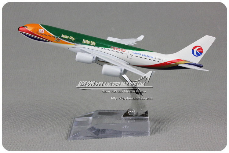 16cm Alloy Metal Air China Eastern Better Ciry Better Life Expo Airlines Airplane Model Airbus A340 B-6055 Airways Plane Model(China (Mainland))