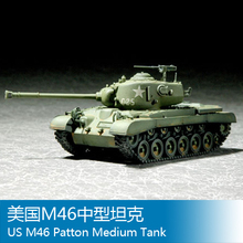 Buy trumpeter 1 72 US M46 Patton Medium Tank 07288 B2 for $26.11 in AliExpress store