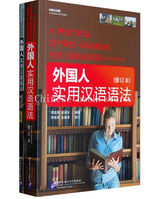 essential university physics second edition pdf