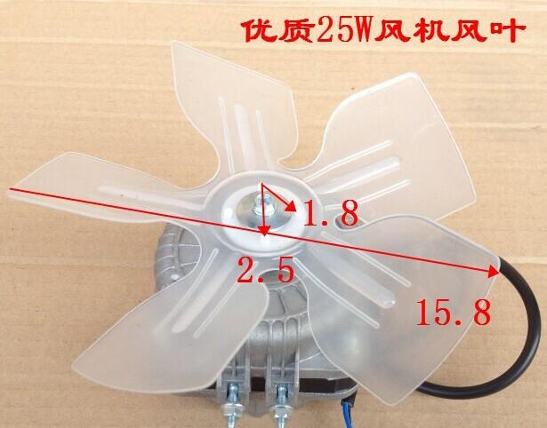 25W Refrigerator motor freezer motor with fan blade<br><br>Aliexpress