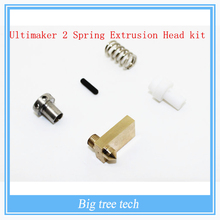 3D printer accessories DIY Ultimaker 2 UM2 Spring Extrusion Head kit