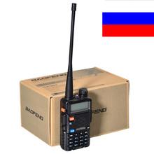Black BAOFENG UV-5R Walkie Talkie VHF/UHF 136-174 / 400-520MHz Two Way Radio With Free Shipping(China (Mainland))