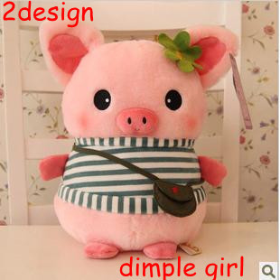 1 PCS,Happy children's day wedding cloth doll pink pig plush soft toys stuffed animals with big eyes graduation Gift souvenir(China (Mainland))