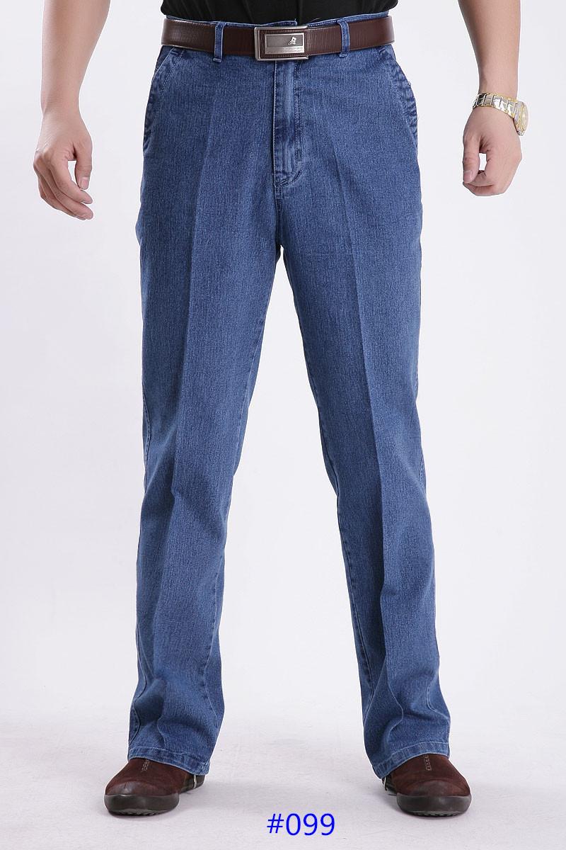 Comfortable Plus Size Jeans