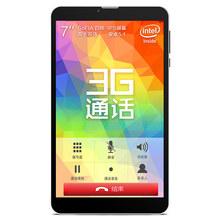 Original Teclast X70R 3G X70 R Intel 64 Bit CPU 7inch IPS Screen 3G Phone Call Tablet Dual SIM GPS BT4.0 Android 5.1(China (Mainland))