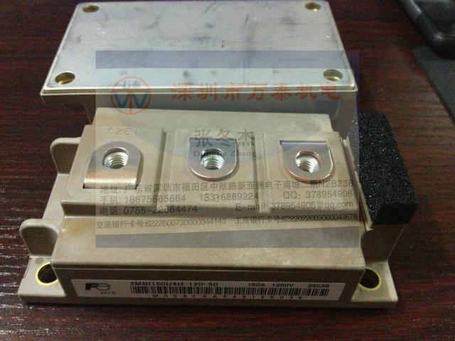 2MBI150U4H-120-50 new 2MBI150U4H-120 / 150A1200Vigbt module disassemble<br><br>Aliexpress