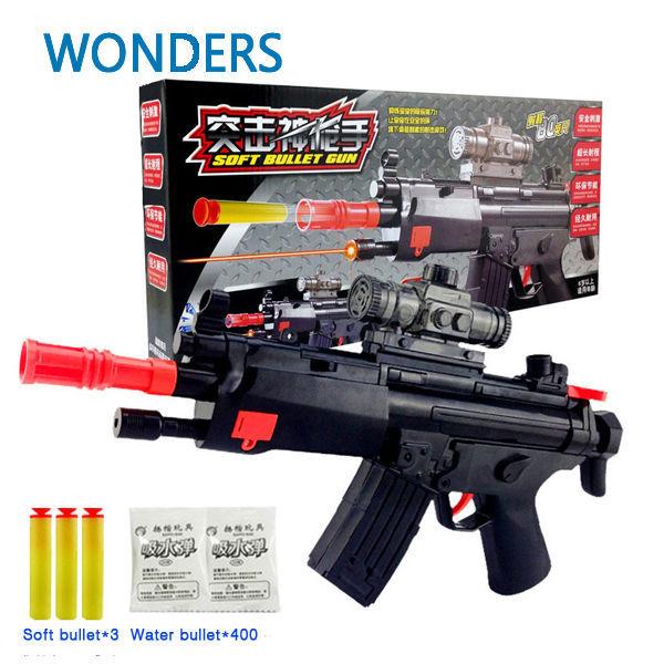 AK 47 Nerf Guns soft bullet &Water bullet  Gun Pressure Gun  Child Toy Pistol Bullet  with nfrared target Gift
