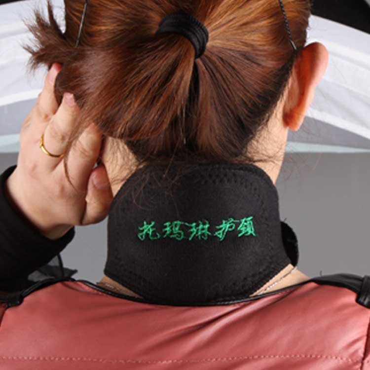 New Tourmaline Magnetic Therapy Neck Massager Cervical Vertebra Protection Spontaneous Heating Belt Body Massager HG-061526(China (Mainland))