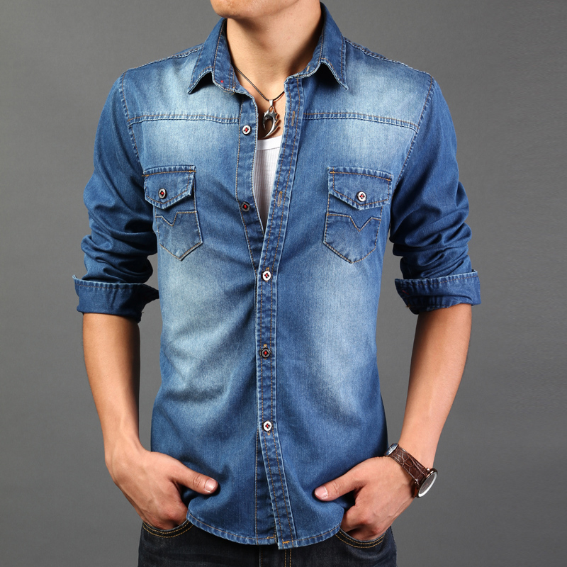 Men Denim Shirt Price, Men Denim Shirt Price Trends - Buy the Low ...