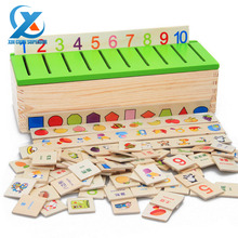 Montessori Educational Wooden Game Recognition Toy Baby Kids Early Learning Classification Box Toys for Children Math Toys(China (Mainland))