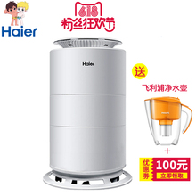 Free shipping air purifier cube except PM2.5 formaldehyde haze humidification(China (Mainland))