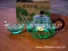 Тепла стекло кофейник янтарный бамбук встроенный фильтр стеклянный чайник Pu'er чай растения