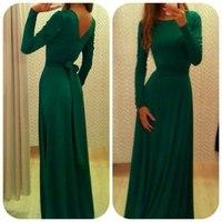 Женское платье  LQ5387