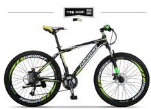 Buy GTR 27 speed bike 26*17 inch MTB disc brake alloy frame 26*1.95 tire mountain bike bicycle no folding bike 160-185CM EUROBIKE for $156.52 in AliExpress store