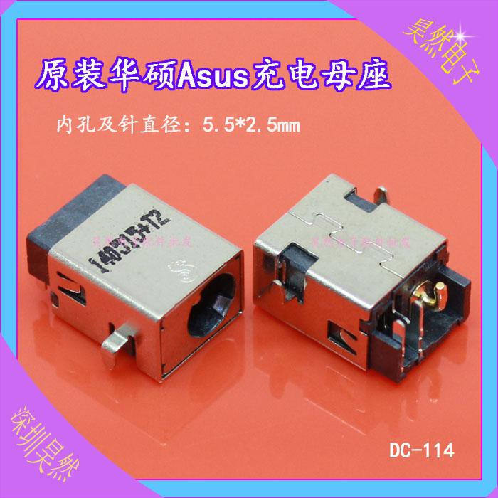 100 x оригинал новый разъем питания постоянного тока Разъем для Ноутбук asus g53 Сид G53S G53SX G53J G53SW G53JW G53JW-3ДЕ G53JW постоянного тока Джек