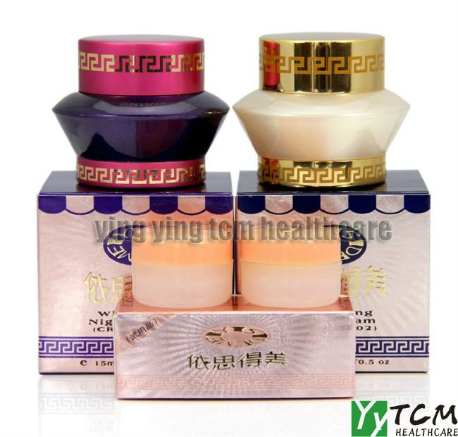 Hot wholesale YIKEMEI  whitening day cream+night cream+cleanser<br><br>Aliexpress
