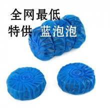 5pcs/lot Free shipping wholesale Blue bubble Auto Toilet bowl Cleaner retail packaging high quality(China (Mainland))