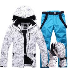 Новый плотный теплый лыжный костюм для мужчин и женщин зимние ветрозащитные водонепроницаемые лыжные перчатки для сноуборда куртка брюки ...(China)