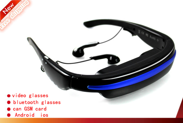 Free ship2015 NEW eclipse glasses music film player e-book read smart glasses virtual reality headset mobile phone video glasses(China (Mainland))