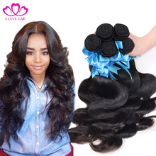 Cheap Peruvian hair Body Wave 3 or 2pcs/lot Free Shipping 10-30inch mixed length Queen hair products High quality 2014 New Style