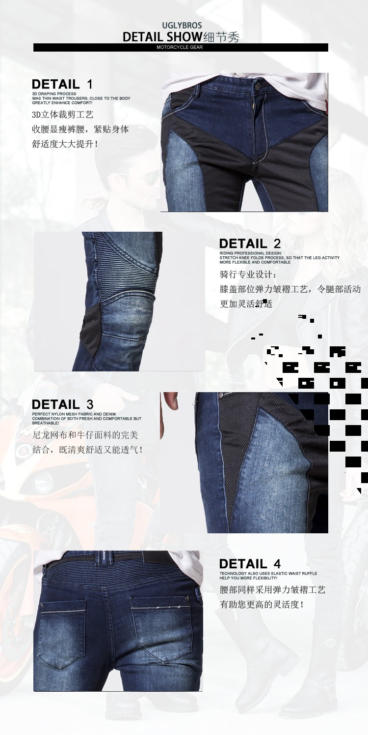 2016 The newest UglyBROS UBS01 motor summer jeans motorcycle jeans fashion jeans man jeans motor pants blue