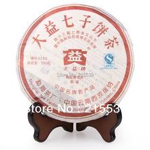 [GRANDNESS] 2007 yr Yunnan Menghai Dayi Taetea 0532 701 Ripe Puer Pu Er erh cake ,Qi Zhi Bing Cha Cooked Puerh Tea 200g - CHINA GRANDNESS TEA CO.,LTD store
