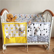 Promotion! muslin tree  Brand Baby Cot Bed Hanging Storage Bag ,Crib Organizer 60*50cm Toy Diaper Pocket for Crib Bedding Set(China (Mainland))